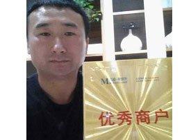 大连市马栏广场红星美凯龙三楼朗萨家私孟庆中总经理.jpg