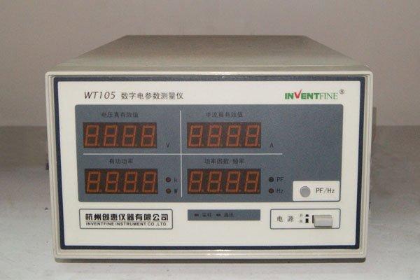数字电气参数测量仪器