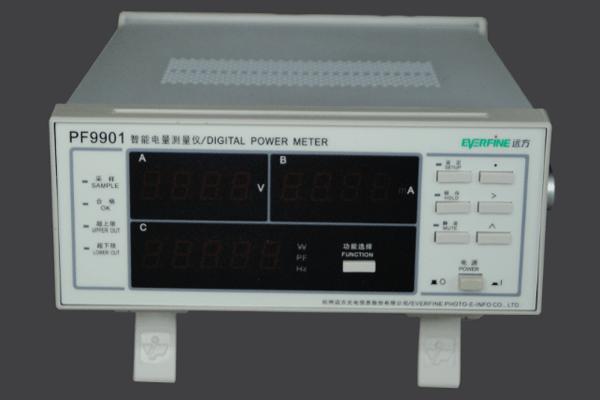 Battery Meter Widget