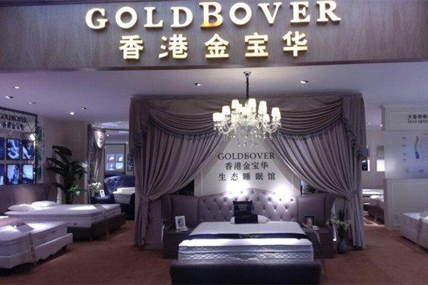 GOLD BOVER